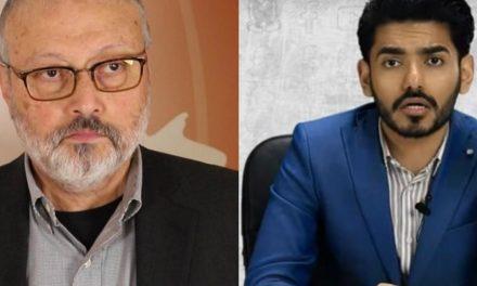 عمر عبد العزيز: موت خاشقجي منح المعارضة السعودية قوة كبيرة
