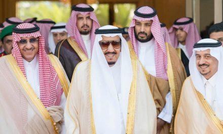 العائلة السعودية واستحقاقات الخيارات الصعبة