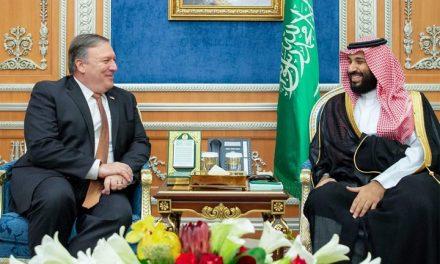 مصادر: بومبيو سلم الرياض خطة لحماية ابن سلمان من الفضيحة