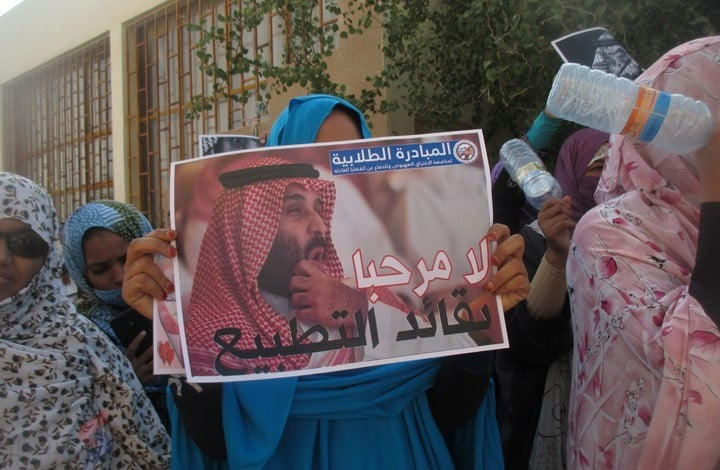 احتجاجات طلابية في موريتانيا ضد زيارة ابن سلمان