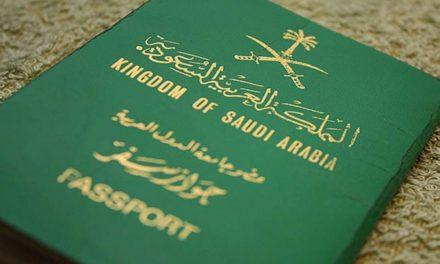 عشرات الأطفال بالسعودية ممنوعون من السفر.. هؤلاء أبرزهم