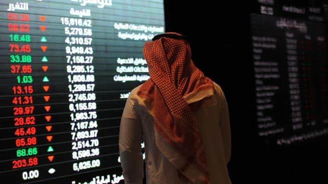 """إعلان رسمي سعودي بفشل السياسات الاقتصادية في عهد """"ابن سلمان"""""""