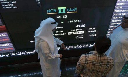 بلومبيرغ: المستثمرون السعوديون يفرون بأموالهم إلى الخارج والأجانب فقدوا الثقة
