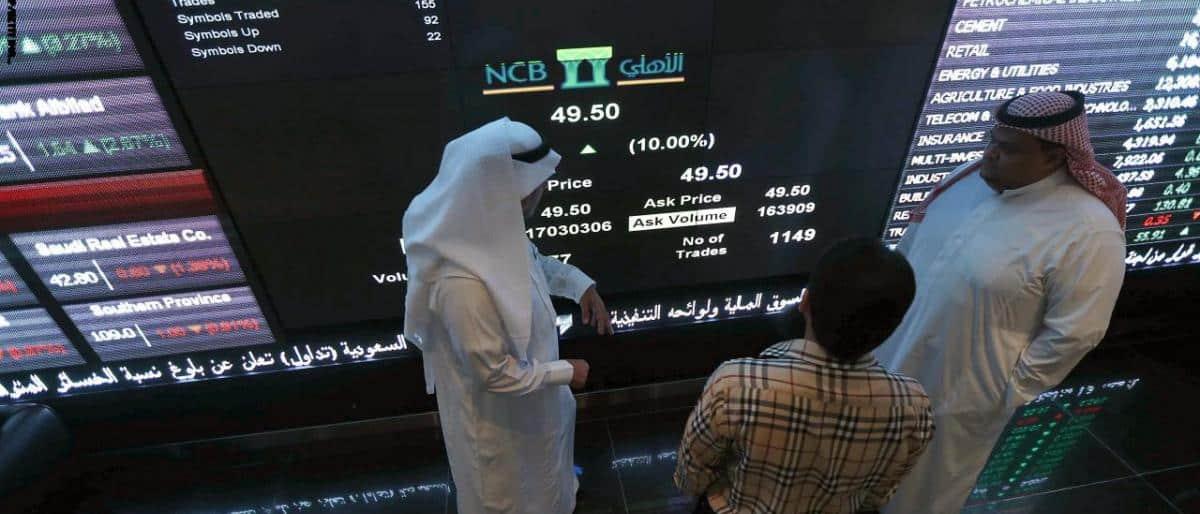 كيف أثر اغتيال خاشقجي والخلاف مع قطر على الاستثمارات السعودية؟
