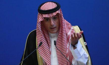ردا على الجبير.. رويترز تؤكد صحة تقريرها عن تحرك أمراء سعوديين لتغيير ولي العهد