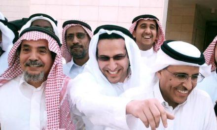 لجنة نوبل البديلة وأمنستي تطالبان بالإفراج عن ناشطي (حسم) السعوديين
