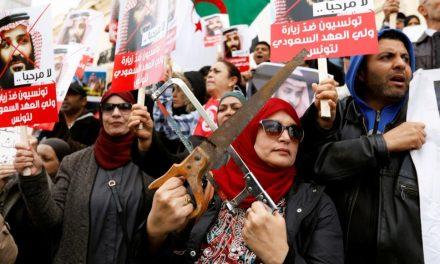مظاهرات بتونس رفضا لزيارة بن سلمان