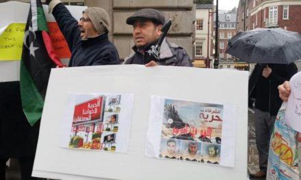 """خوفًا من مصير خاشقجي.. اعتصام أمام سفارة الرياض بلندن لإطلاق """"مختطفي العمرة"""""""