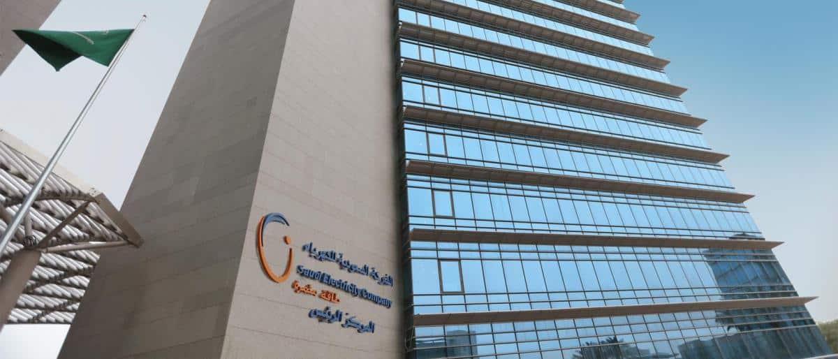 شركة الكهرباء السعودية تلجأ للاقتراض من بنوك عالمية لتغطية نفقاتها