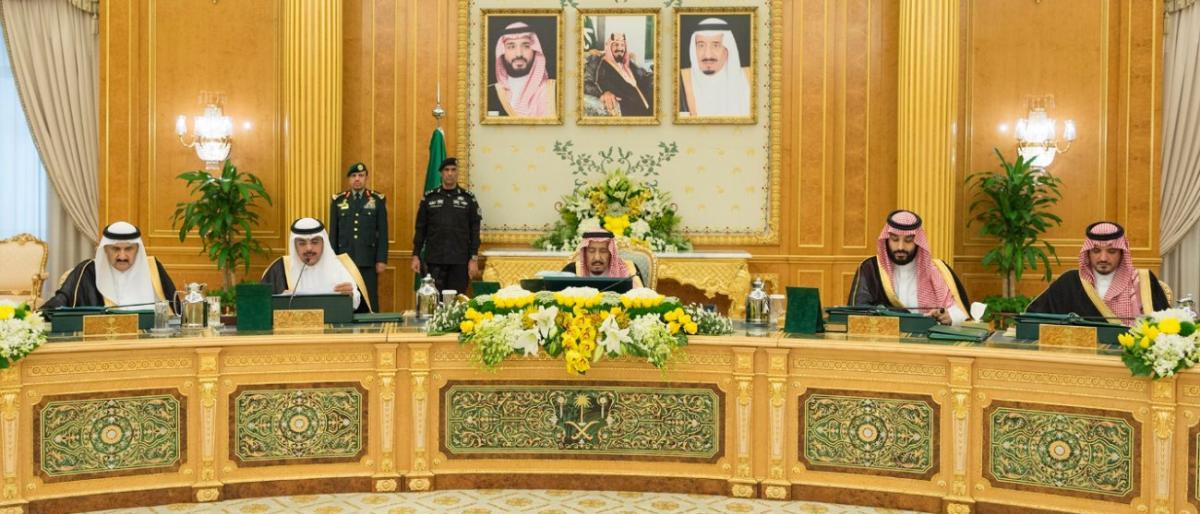 الملك سلمان يتطرّق لملفات المنطقة ويتجاهل قضية خاشقجي
