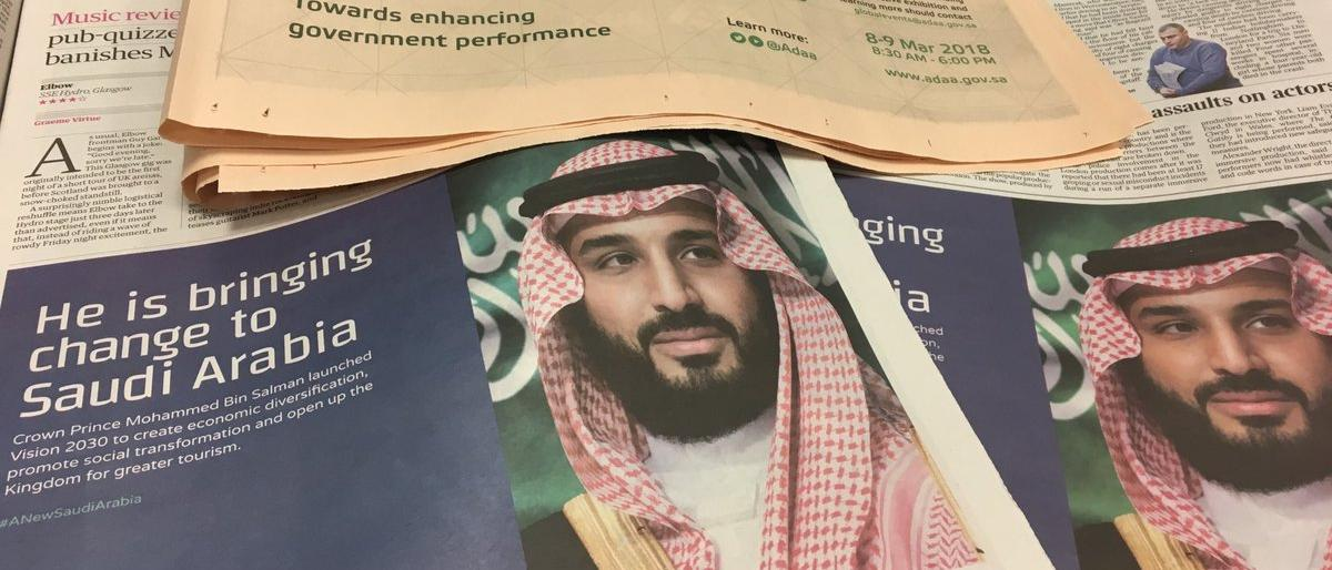 """مصادر سعودية تكشف اللوبي الصهيوني المحيط بـ""""ابن سلمان"""""""