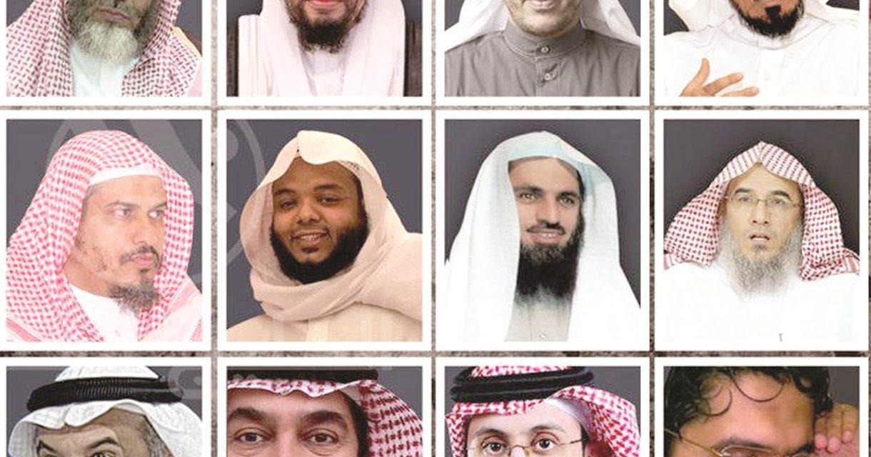منظمة حقوقية تطالب سلطات النظام السعودي بالكشف عن المختفين قسريًا