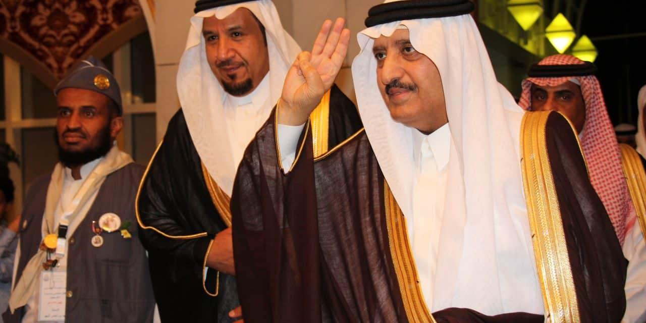 خبير روسي: فصيل سري معارض وراء عودة الأمير أحمد إلى السعودية