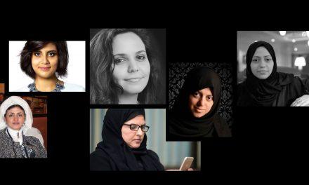 العفو الدولية: ناشطات الشرق الأوسط يعانين القمع والاضطهاد