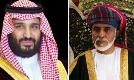 وثيقة مسربة: تحركات سعودية للتدخل في سياسة الإعلام العُماني