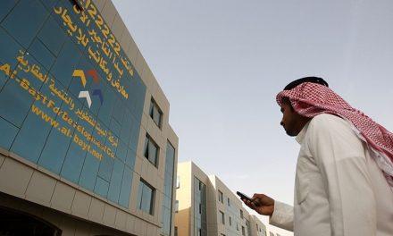 عقارات السعودية تواصل الخسائر.. 72.6 مليار دولار في 4 سنوات