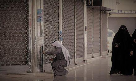 بشرى وزير سعودي تقابَل باستهجان.. هذه قصة الـ35 ألف وظيفة