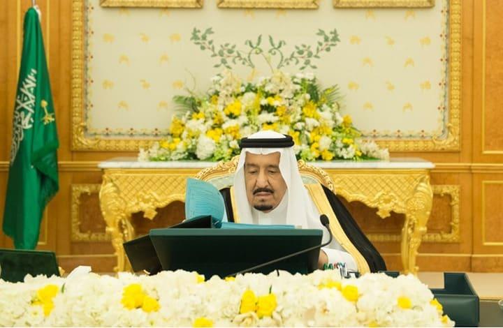 عجز غير متوقع بموازنة السعودية.. والملك يعد بإصلاح اقتصادي