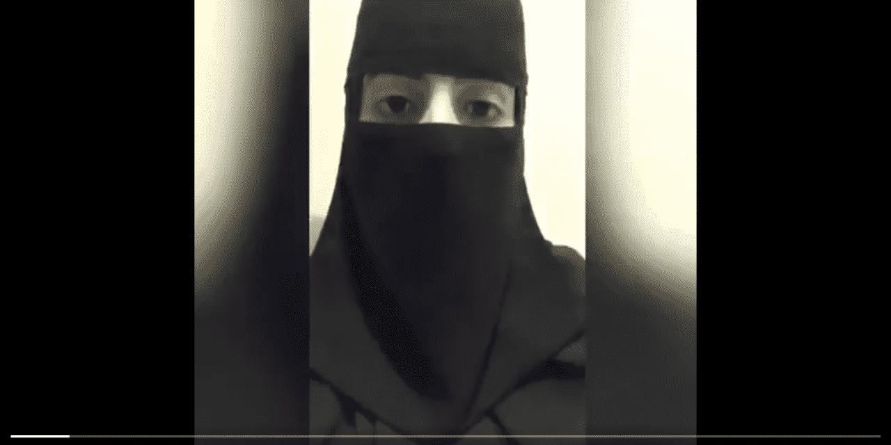 """معهد حقوقي: """"شدن العنزي"""" تتعرض للتعذيب في حبس انفرادي بالسعودية"""