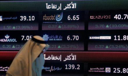 خبراء يتوقعون زيادة عجز الموازنة السعودية 2019