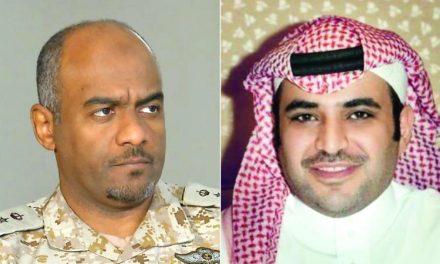 فوكس نيوز: النظام السعودي هرب 5 متهمين من مواطنيه من أمريكا