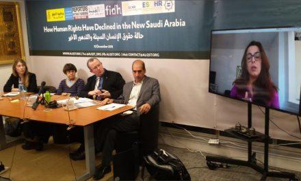 مؤتمر في لندن يندد بتعذيب معتقلات سعوديات