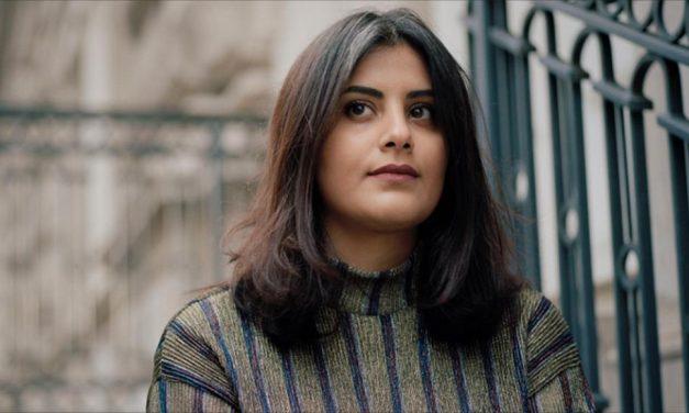 """أخت """"الهذلول"""" تواصل فضح هيئة حقوق الإنسان السعودية"""