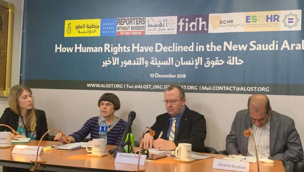 تقرير يرصد تدهور حقوق الإنسان في السعودية