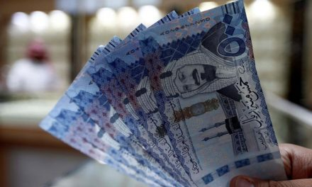 استطلاع دولي يتوقع ارتفاع عجز ميزانية الاقتصاد السعودي