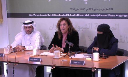 مؤتمر المهجر الثاني.. المعارضة السعودية توحد رؤاها للتغيير