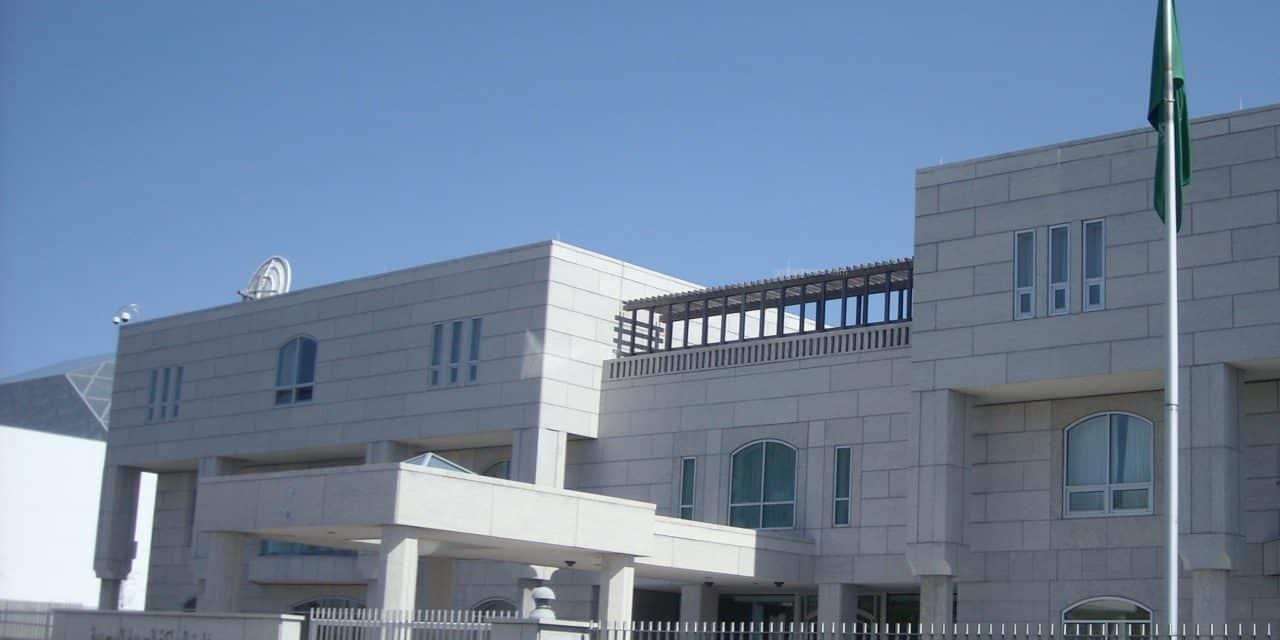 أنباء عن طوارئ بالسفارة السعودية بأنقرة استعدادًا للرحيل
