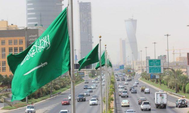 السعودية من أكثر الاقتصادات بؤسًا في العالم