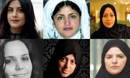 تقرير جديد يؤكد تعرض الناشطات المعتقلات بالسعودية للتعذيب والتحرش الجنسي