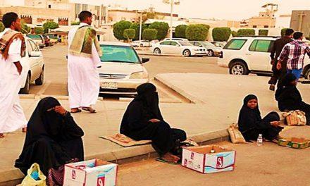 """للعام الثالث على التوالي.. استمرار حملة سعوديات يطالبن بـ""""إسقاط الولاية"""""""