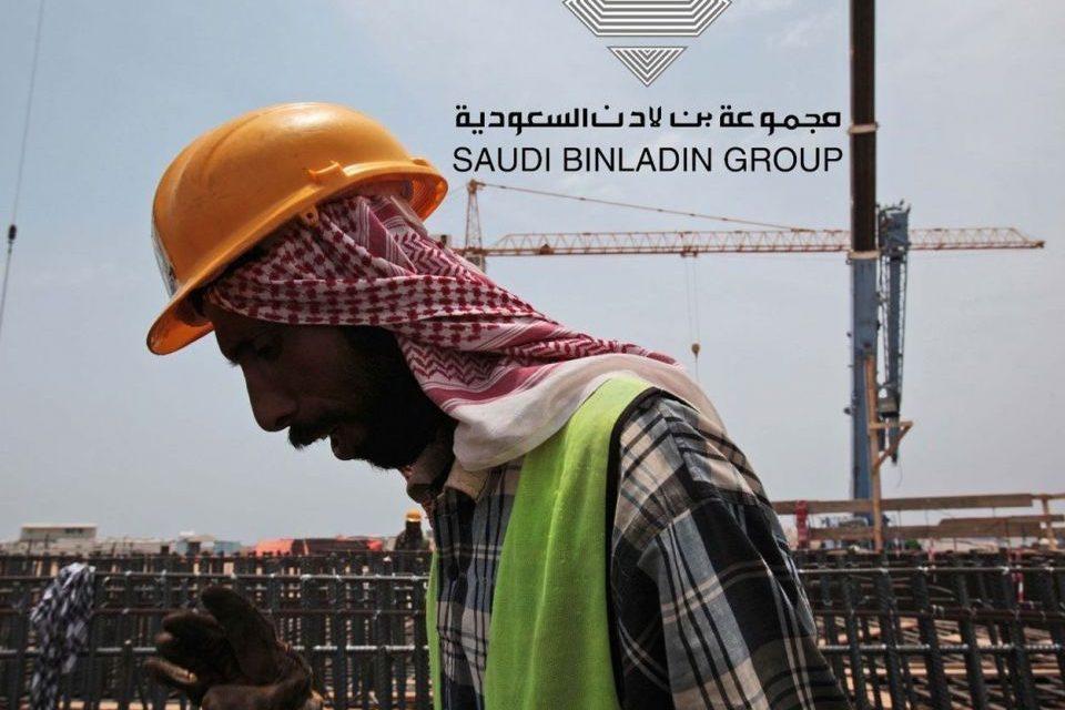 """الرياض: مجلس إدارة مجموعة """"بن لادن"""" سيضم ممثلين حكوميين"""