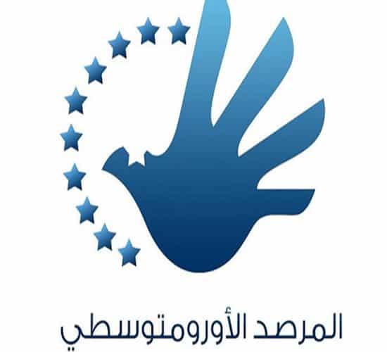 """الأورومتوسطي لحقوق الإنسان: ما يحدث بالسعودية انتهاك """"جسيم"""" لحقوق الإنسان"""