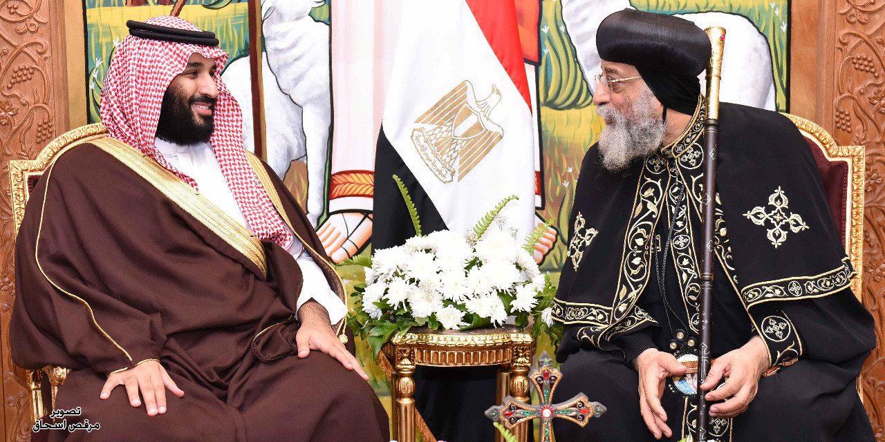 مصدر جديد يؤكد بدء إجراءات بناء كنيسة بالسعودية