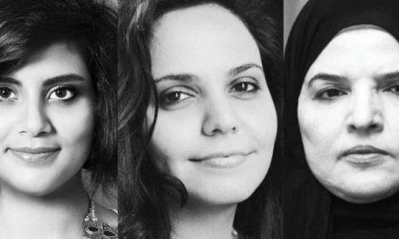 كاتبة سعودية مقربة من النظام تثير الجدل بتغريدة عن تعذيب الناشطات المفرج عنهن