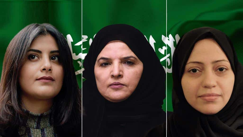 هيئة تحقيق بريطانية تطالب بزيارة الناشطات المعتقلات بالسعودية