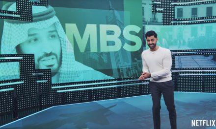 """السعودية تعلن الحرب على """"نيتلفيكس"""" بسبب سخريتها من ابن سلمان"""