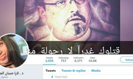 أنباء عن اختفاء معارضة سعودية ببريطانيا عقب تغريدة مثيرة للجدل