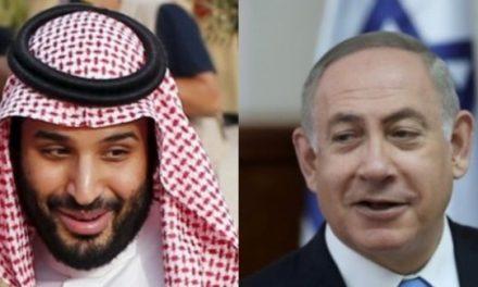 """دعوة إسرائيلية جديدة لـ""""ابن سلمان"""""""