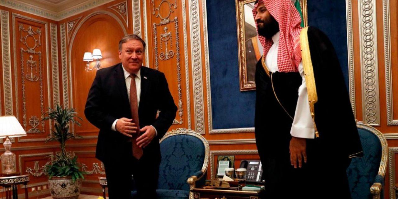 """باحث سعودي: """"بومبيو"""" بالسعودية لحمايتها من تداعيات مقتل خاشقجي"""