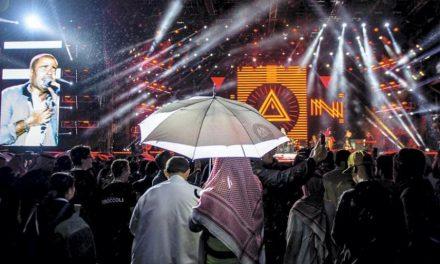الترفيه الجديد في السعودية.. الحفلات والموسيقى تحيط بالحرمين!