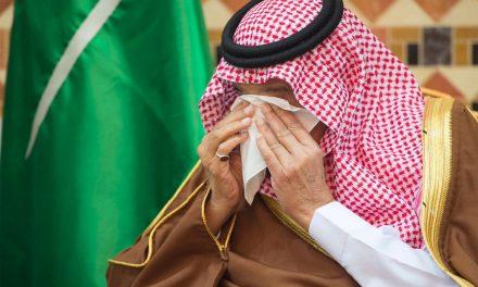 ضربة جديدة.. السعودية على مسودة قائمة أوروبية لتمويل الإرهاب