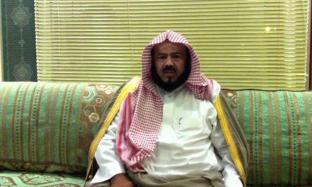 """السلطات السعودية تطلق سراح الشيخ """"محمد المحيسني"""""""