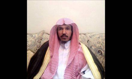 """السلطات السعودية تقدم الشيخ المعتقل """"سليمان العلوان"""" لمحاكمة جديدة"""