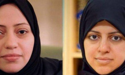 الناشطات السعوديات تعرضن لتعذيب غير مسبوق بتاريخ الجزيرة العربية