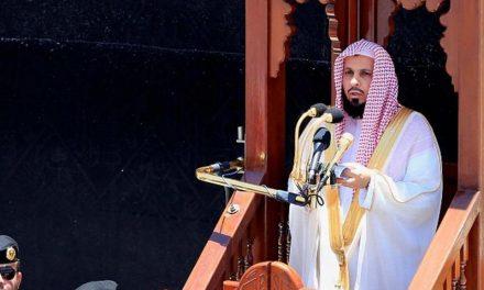 بيان توثيق.. صالح بن محمد آل طالب