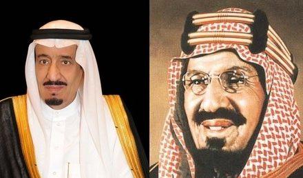 خاص.. سلمان وعبد العزيز ومبارك الصباح والإنجليز